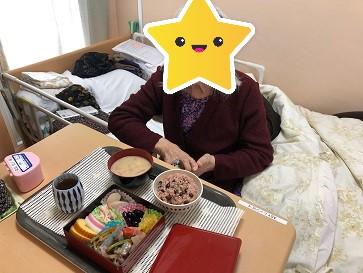 1/1元旦筬綾レジデンス・西新井江北クリニックにて~
